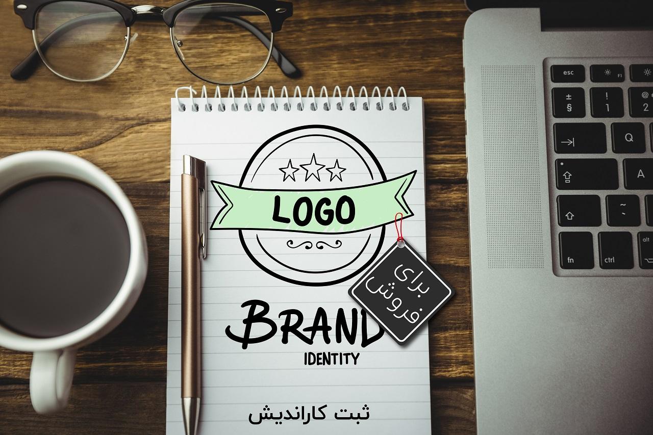 فروش علامت تجاری